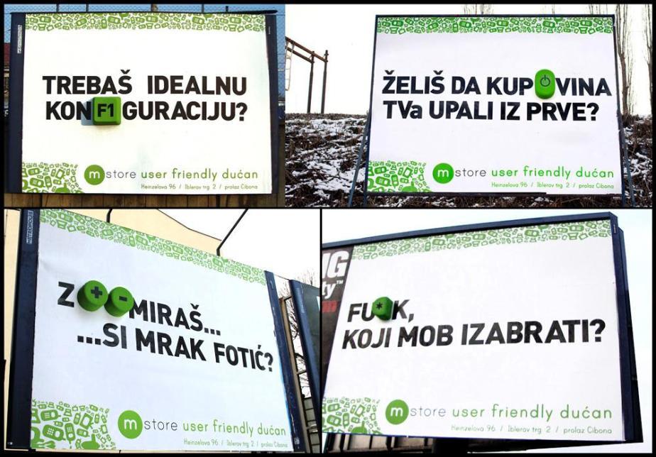 mstore billboard